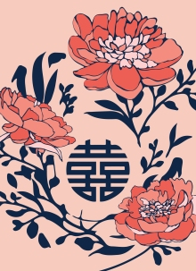 Custom Chinese Wedding Invitation